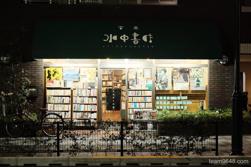 ちばろぐ出張「きまぐれだらり庵」 〜東京(上野、水道橋、三鷹)フォトウォーク〜