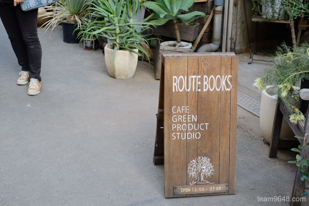 ROUTE BOOKS