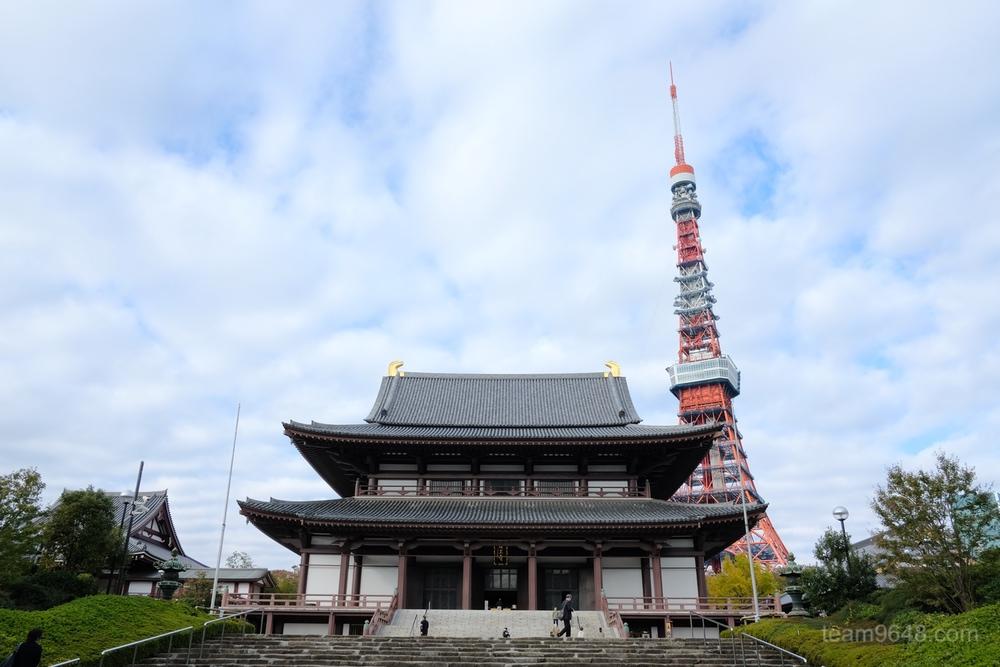 たけさんぽ 東京タワー