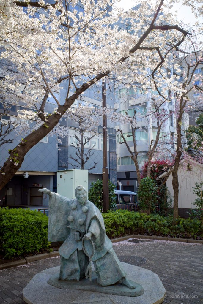 GR3 桜 水天宮