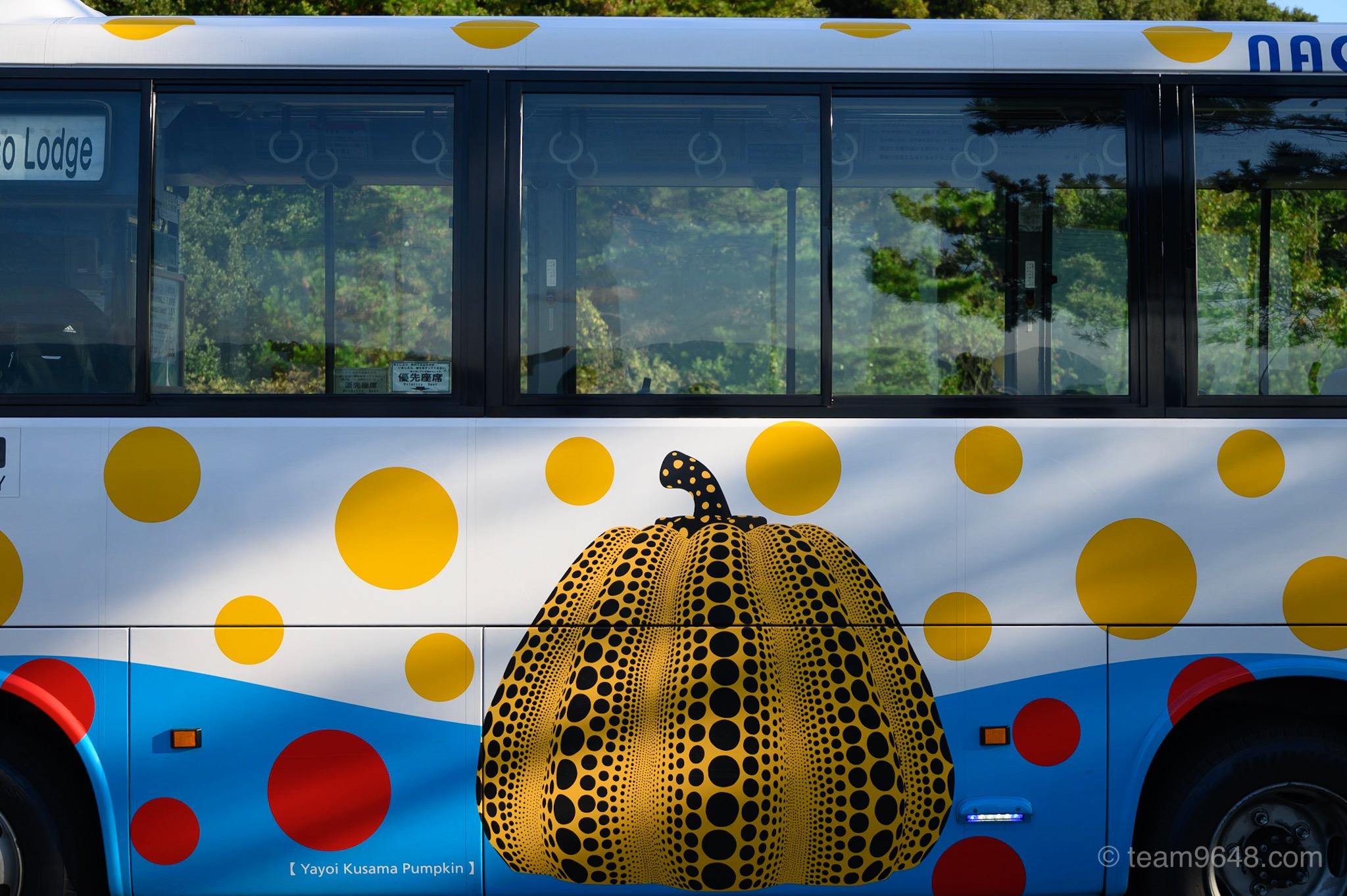 直島 バス
