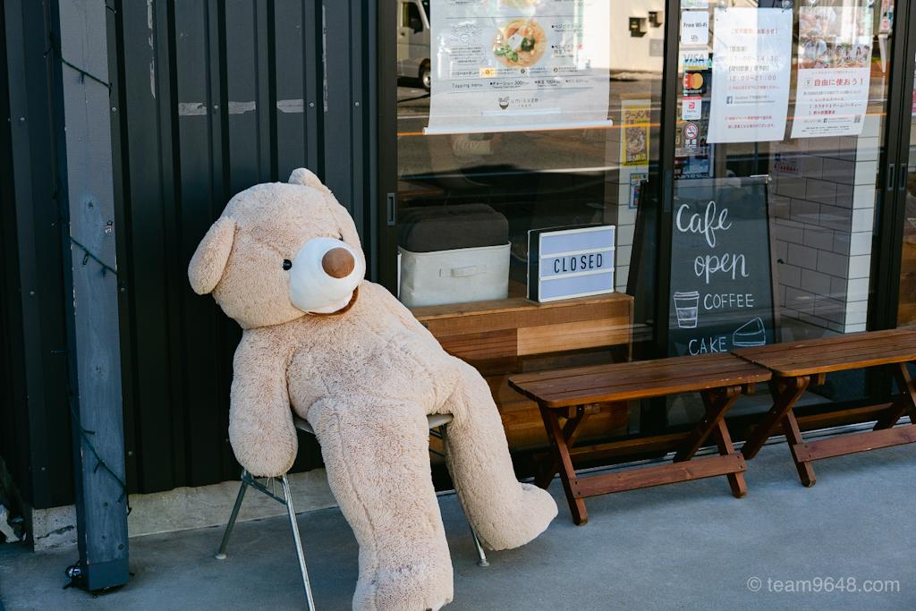 Cafe & Ramen Umikaze