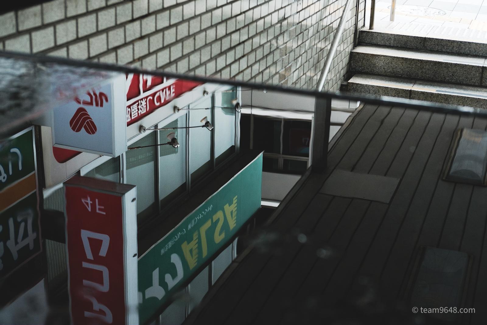 雨の東京散歩(皇居〜神楽坂、and more…)